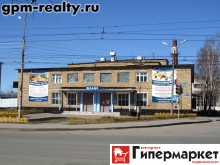 Снять нежилое офисное помещение 42 м в Великом Новгороде