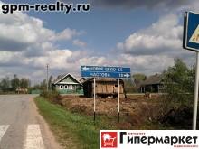 Недвижимость, Новгородская область, Новгородский район, Прилуки, фото