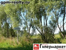 Недвижимость, Новгородская область, Новгородский район, Холынья, фото