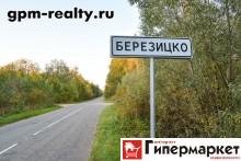 Недвижимость, Новгородская область, Парфинский район, Березицко, Школьная улица, фото