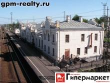 Недвижимость, Новгородская область, Чудовский район, Чудово, Некрасова улица, дом 22а, фото