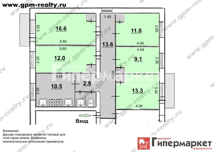 Недвижимость, Новгородская область, Новгородский район, Великий Новгород, Каберова-Власьевская улица, дом 2, планировки квартиры