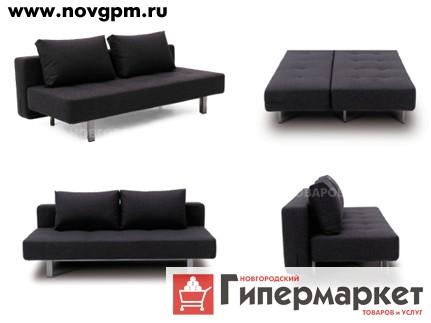 Металлический Диван Москва
