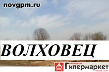 Купить участок 13 в Великом Новгороде