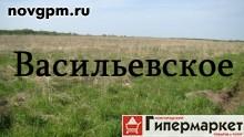 Купить участок 14 соток в Васильевском