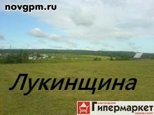 Купить участок 40 соток в Лукинщине