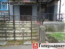 Александра Корсунова проспект, 19а: нежилое помещение 35 м, документы готовы, 1'300'000 руб., продам