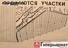 Солецкий район, Никольское, Липовая улица: участок 27 Га, земли населенных пунктов, для дачного строительства, в собственности, 5'000'000 руб., торг, продам