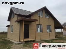 Новгородский район, Радбелик: коттедж, 2-этажный, каркасно-щитовой, 100 м, 3 комнаты, мансардный этаж, окна стеклопакеты, кухня-столовая, встроенная кухня, новые межкомнатные двери, металлическая входная дверь, участок 18 соток, земли населенных пунктов, для ИЖС, в собственности, разработан, электричество, септик, хороший подъезд, срочно, 2'650'000 руб., торг, продам