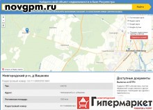 Купить участок 15 соток в Вашково