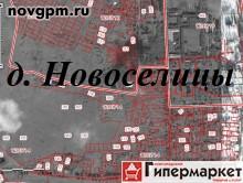 Купить участок 21 соток в Новоселицах