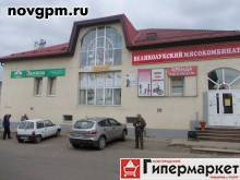 Окуловка, Ленина улица, 47: здание 785 м, документы готовы, собственник, срочно, 20'000'000 руб., торг, продам