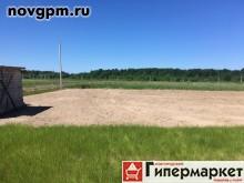 Купить участок 14 соток в Великом Новгороде