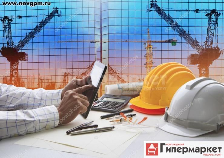 производство прочих строительных работ