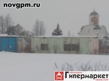 Купить участок 6 соток в Волотово