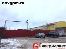 Новгородский район, Трубичино д.: склад 1'000 м, 70'000 руб./в месяц, сдам, комиссия 50%