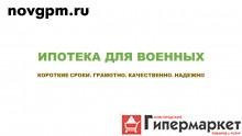 Специалист с большим опытом поможет купить недвижимость в Великом Новгороде