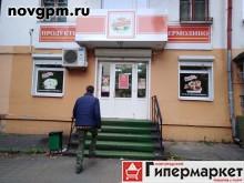 Стратилатовская улица, 2: магазин 46 м, собственник, 7'100'000 руб., продам