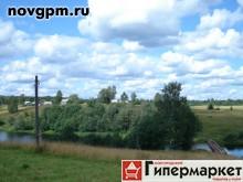 Валдайский район, Гвоздки: участок 50 соток, земли населенных пунктов, для ИЖС, в собственности, документы готовы, 990'000 руб., продам, возможна ипотека