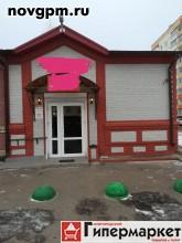 Завокзальная улица, 1: Сдание свободного назначение 37 м, 3'990'000 руб., торг, продам