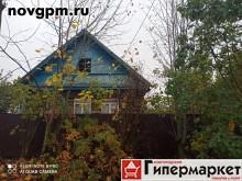 Купить дом в Великом Новгороде