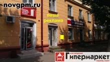 Большая Санкт-Петербургская улица, 7/2: нежилое помещение 59 м, 45'000 руб./в месяц+коммун.платежи, сдам, без комиссии