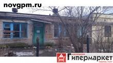 Новгородский район, Чечулино: нежилое помещение 152 м, 320'000 руб., продам